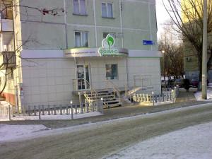 Челябинск, Молодогвардейцев, 44
