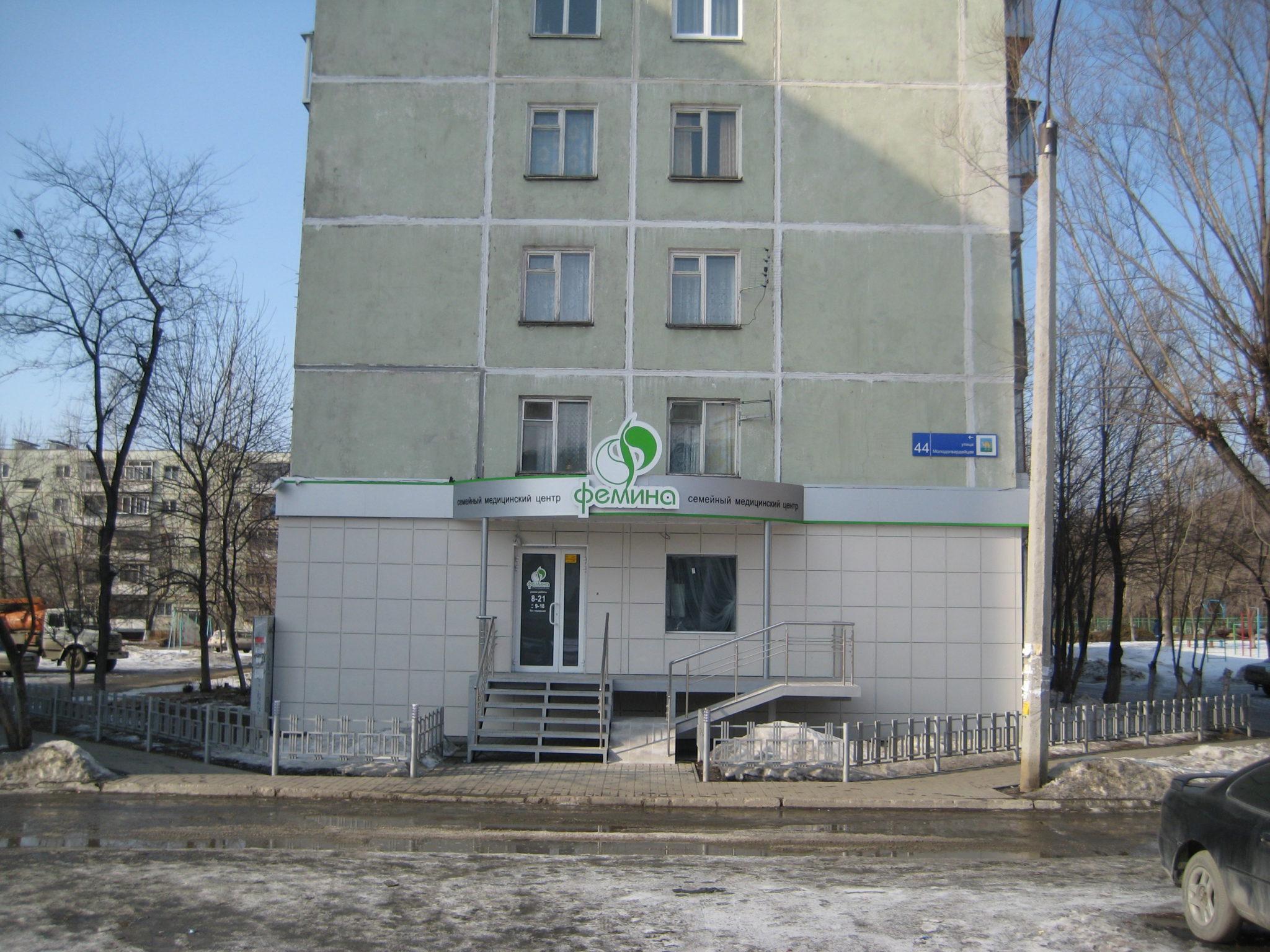 Врачи городской больницы 5